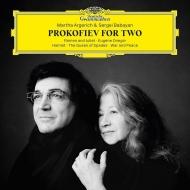 『プロコフィエフ・フォー・トゥー〜『ロメオとジュリエット』2台ピアノ版、他』 マルタ・アルゲリッチ、セルゲイ・ババヤン