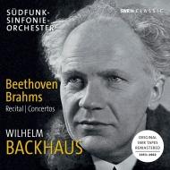 ベートーヴェン:皇帝、ソナタ集、ブラームス:ピアノ協奏曲第2番、他 ヴィルヘルム・バックハウス、カイルベルト&シュトゥットガルト放送響、他(1953-1962)(3CD)
