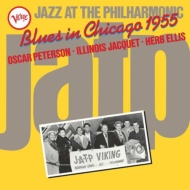 Jazz At The Philharmonic: Blues In Chicago 1955 (アナログレコード)