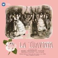 歌劇「椿姫」:マリア・カラス、フランチェスコ・アルバネーゼ (3枚組/180グラム重量盤レコード/Warner Classics)