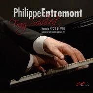ピアノ・ソナタ第21番、幻想曲ヘ短調、軍隊行進曲第1番 フィリップ・アントルモン、戸室 玄