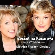 歌曲集 ヴェッセリーナ・カサロヴァ、ガリーナ・ヴラチェヴァ(+『葦の歌』 ディートリヒ・フィッシャー=ディースカウ)