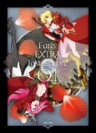 Fate/EXTRA Last Encore 1【完全生産限定版】