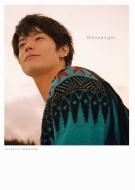 岩永徹也 ファースト写真集 『Messenger』