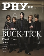 Phy Vol.12 音楽と人 2018年 4月号増刊