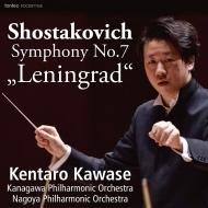 交響曲第7番『レニングラード』 川瀬賢太郎&名古屋フィル+神奈川フィル