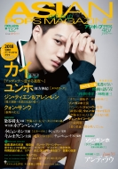 ASIAN POPS MAGAZINE 132号