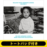 【トートバッグ付き】relaxin' With Japanese Lovers Volume 6: We Love Japanese Lovers More Than Ever Colllections