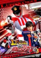 Kaitou Sentai Lupinranger Vs Keisatsu Sentai Patranger Vol.2
