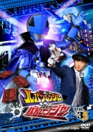 Kaitou Sentai Lupinranger Vs Keisatsu Sentai Patranger Vol.3