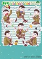 おそ松さん 公式アンソロジーコミック Neet Going On! アクションコミックス