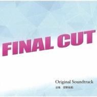FINAL CUT オリジナル・サウンドトラック