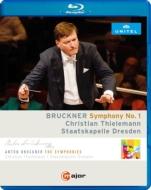 交響曲第1番 クリスティアーン・ティーレマン&シュターツカペレ・ドレスデン