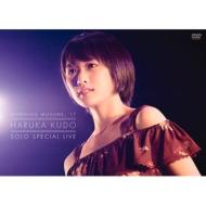 Morning Musume.`17 Kudo Haruka Solo Special Live