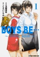 BOYS BE… 〜young adult〜1 ドラゴンコミックスエイジ