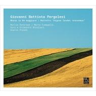 ミサ曲ニ長調、然るべき賛美を歌いましょう ジュリオ・プランディ&ギスリエーリ合唱団&コンソート