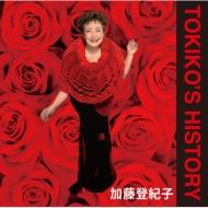 ゴールデン☆ベスト TOKIKO'S HISTORY (Blu-specCD2)