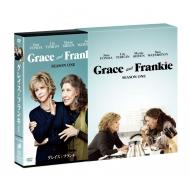 グレイス&フランキー シーズン1 DVD コンプリートBOX【初回生産限定】