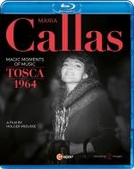 ドキュメンタリー『マリア・カラス〜音楽の奇跡のようなひと時』、プッチーニ『トスカ』第2幕(1964)(日本語字幕付)