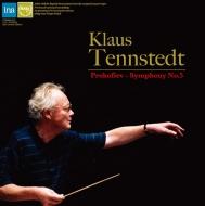 交響曲第5番:クラウス・テンシュテット指揮&フランス国立管弦楽団 (180グラム重量盤レコード/Spectrum Sound)
