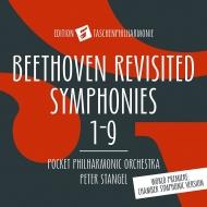 交響曲全集 ペーター・シュタンゲル&タッシェン・フィルハーモニー(6CD)