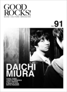 GOOD ROCKS Vol.91