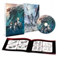 GODZILLA 怪獣惑星 DVDスタンダード・エディション
