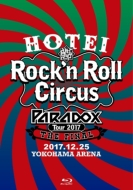 HOTEI Paradox Tour 2017 The FINAL 〜Rock'n Roll Circus〜【初回生産限定盤 Complete Blu-ray Edition】(2BD+2CD)