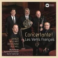『協奏交響曲集〜モーツァルト、ダンツィ、ドヴィエンヌ、プレイエル』 レ・ヴァン・フランセ、ミュンヘン室内管弦楽団(2CD)