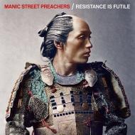 Resistance Is Futile (CD付/アナログレコード)