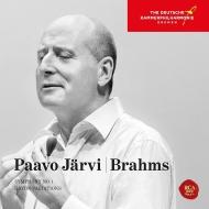 交響曲第1番、ハイドンの主題による変奏曲 パーヴォ・ヤルヴィ&ドイツ・カンマーフィル