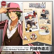 一番カフェ アイドルマスター SideM Happy Birthday! Summer ver.円城寺道流