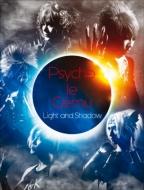 Light and Shadow 【豪華盤 完全生産限定盤】(+DVD)