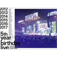 5th YEAR BIRTHDAY LIVE 2017.2.20-22 SAITAMA SUPER ARENA 【完全生産限定盤】(Blu-ray)