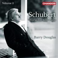 ピアノ・ソナタ第19番、楽興の時、挨拶を送ろう、水の上で歌う バリー・ダグラス