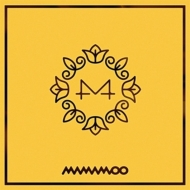 6th Mini Album: Yellow Flower