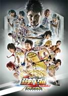 舞台 弱虫ペダル 新インターハイ篇 箱根学園王者復格(ザ・キングダム)【Blu-ray】