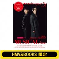 omoshii Mag Vol.12 【HMV&BOOKS限定】