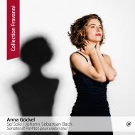 無伴奏ヴァイオリンのためのソナタとパルティータ全曲 アナ・ゲッケル(2CD)