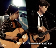 MTV Unplugged: KinKi Kids (Blu-ray)
