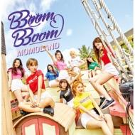 BBoom BBoom 【初回限定盤A】 (CD+DVD)