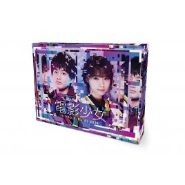 電影少女 -VIDEO GIRL AI 2018-DVD BOX