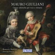 声楽とギターのための作品集 ロッサーナ・ベルティーニ、ダヴィデ・フィッコ