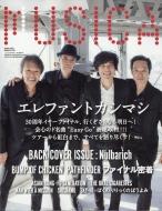 MUSICA (ムジカ)2018年 4月号