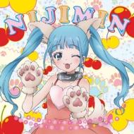 魔法少女サイトキャラクターソング 「私だけ見てて」 (CD+DVD)