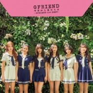 今日から私たちは 〜GFRIEND 1st BEST〜【初回限定盤A】(CD+Photo Book)
