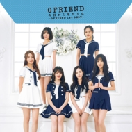 Kyou Kara Watashitachi Ha -Gfriend 1st Best-[First Press Limited Edition B](CD+DVD)
