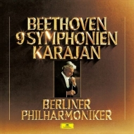 交響曲全集 ヘルベルト・フォン・カラヤン&ベルリン・フィル(1970年代)(4SACD)(シングルレイヤー)
