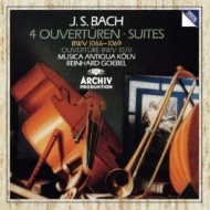 管弦楽組曲全曲(第1番〜第4番+第5番) ラインハルト・ゲーベル&ムジカ・アンティクヮ・ケルン(2CD)