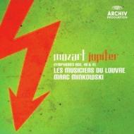 交響曲第40番、第41番『ジュピター』、『イドメネオ』のためのバレエ音楽 マルク・ミンコフスキ&レ・ミュジシャン・デュ・ルーヴル